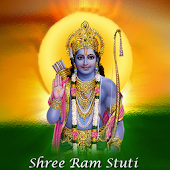 Shree Ram Stuti