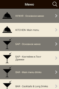 CITY GARDEN Restaurant, Odessa- screenshot thumbnail