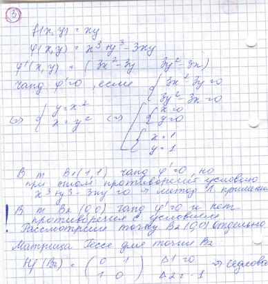 решение задач по физике рымкевич 9 класс