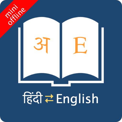 English Hindi Dictionary Offline Apps On Google Play