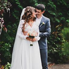 Wedding photographer Ulyana Malceva (Uliik). Photo of 18.11.2015