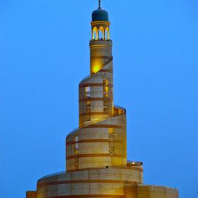 Fanar, Qatar by Sarita Jithin - Buildings & Architecture Public & Historical