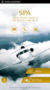 Saudia Private Aviation screenshot
