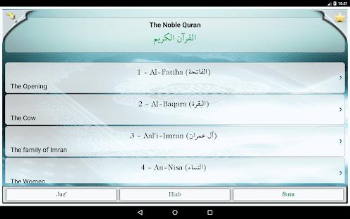 Islam: The Noble Quran- screenshot thumbnail
