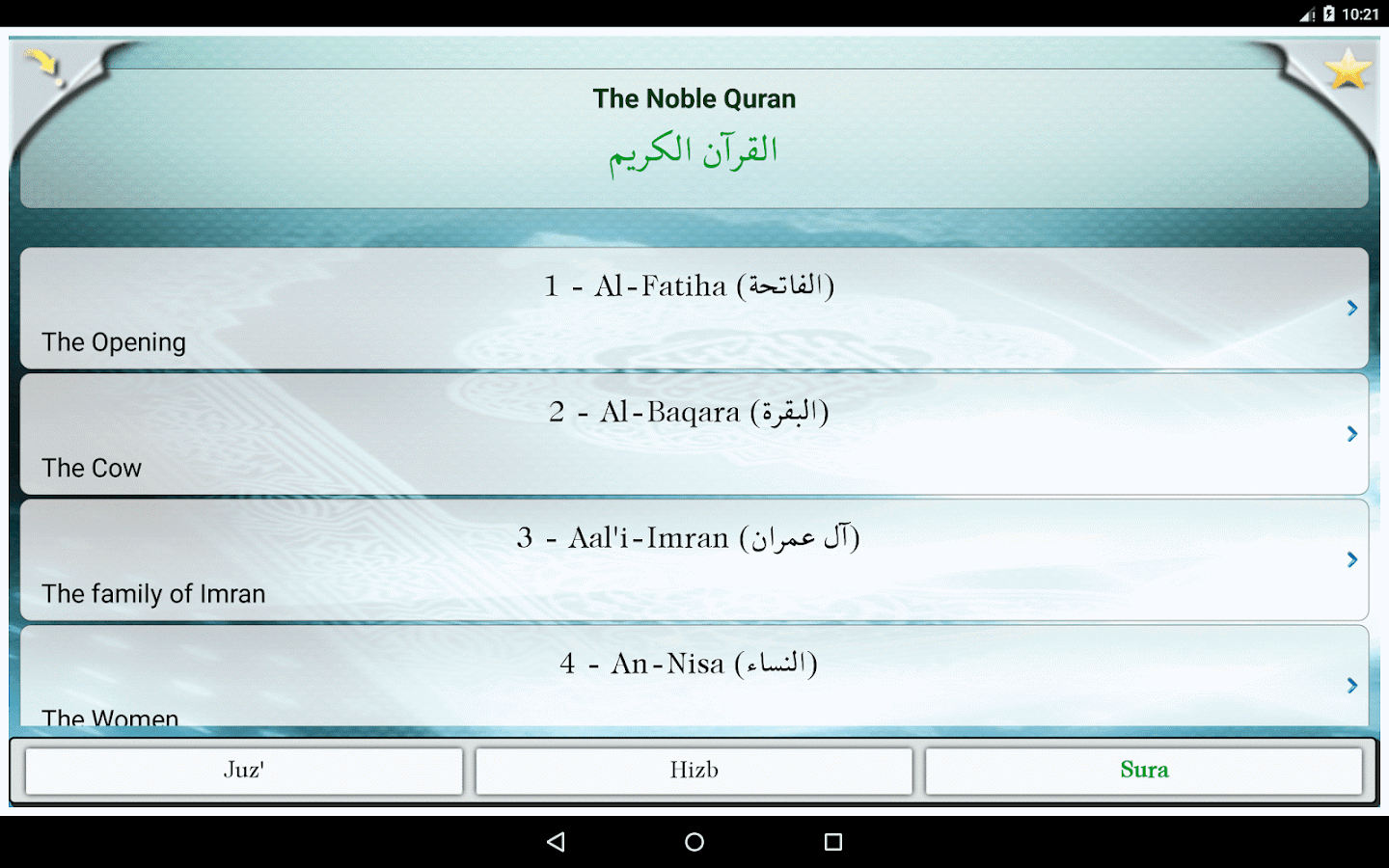Quran for android applications android sur google play - Islam The Noble Quran Screenshot