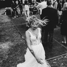 Wedding photographer Olga Klimuk (olgaklimuk). Photo of 18.09.2017