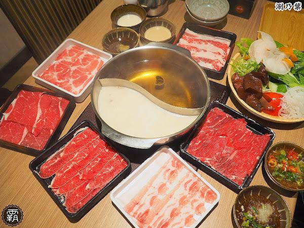 涮乃葉日式火鍋,大遠百內的吃到飽火鍋,精緻野菜用水霧吧檯保鮮,質感日式風貌!(大遠百美食/台中涮涮鍋/台中吃到飽)