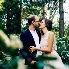 Wedding photographer Leonid Kudryashev (LKudryashev). Photo of 28.04.2016