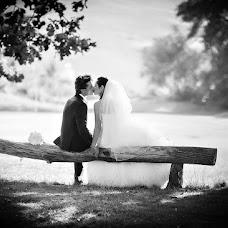 Hochzeitsfotograf Vit Nemcak (nemcak). Foto vom 07.04.2017