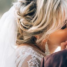Wedding photographer Anna Sofronova (Sofronova). Photo of 10.10.2018