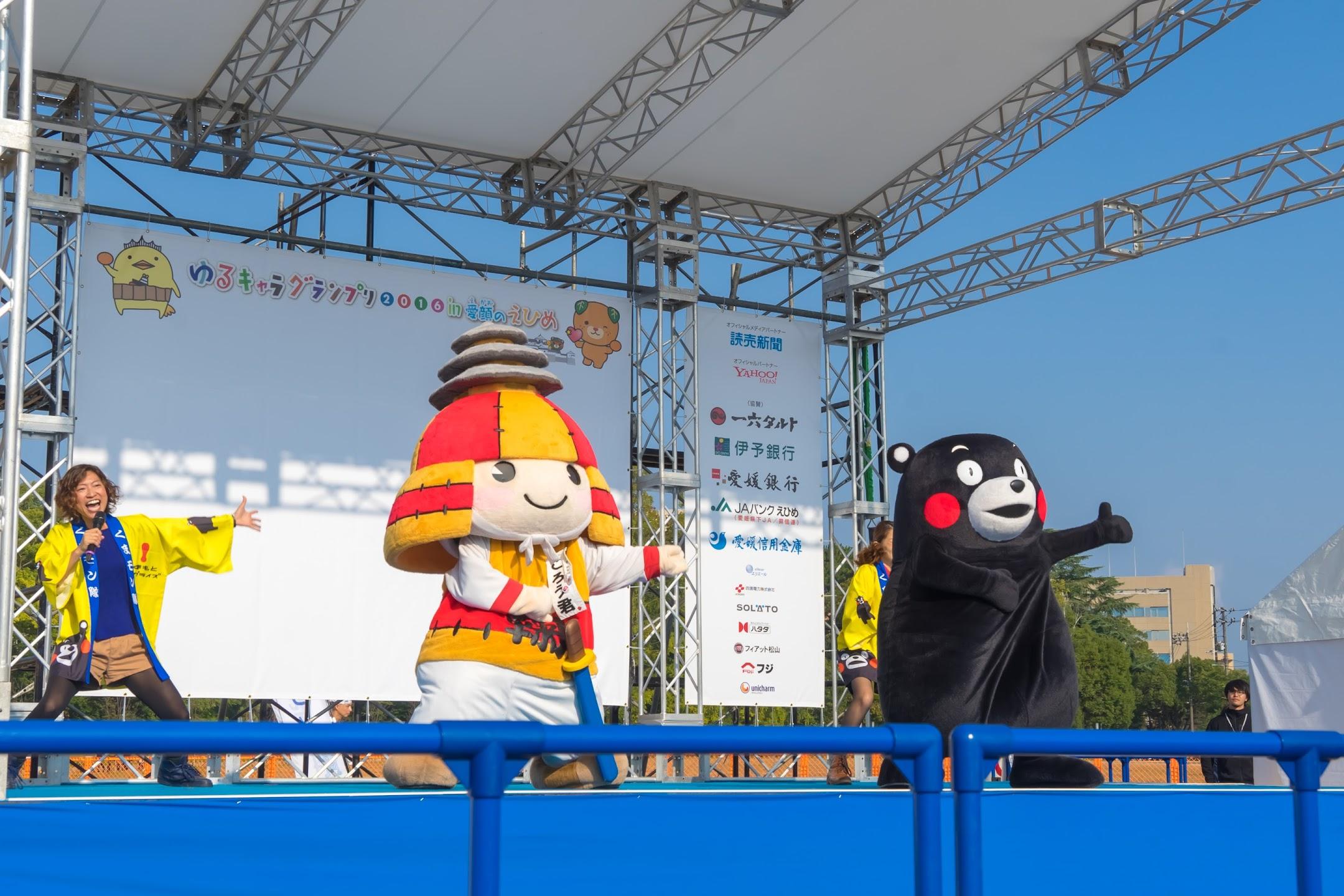 くまモン ゆるキャラグランプリ4