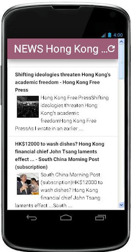 NEWS Hong Kong