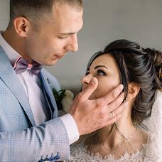 Wedding photographer Ekaterina Razina (rozarock). Photo of 29.05.2018