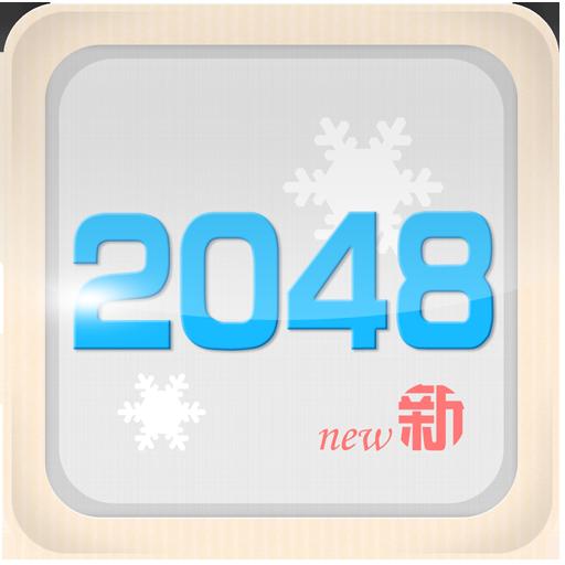 2048 休閒 App LOGO-硬是要APP