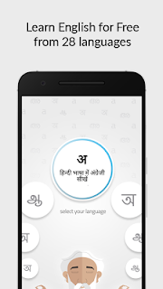 enguru: Spoken English App screenshot 01