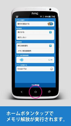 健康管理&フィットネス - iPhoneアクセサリ - Apple(日本)