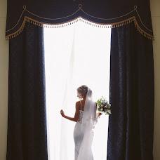 Wedding photographer Elizaveta Klimochkina (LizaKlimochkina). Photo of 30.10.2017