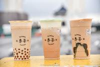 呼嚕咕嚕 - 百分百台灣原葉茶飲