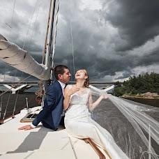 Wedding photographer Evgeniy Viktorovich (archiglory). Photo of 03.05.2015