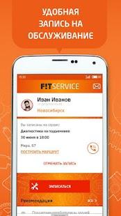 FIT Service - náhled