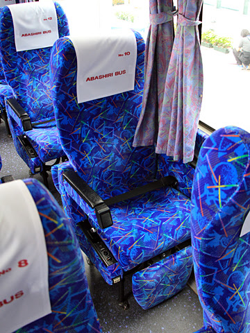 網走バス「千歳オホーツクエクスプレス」 ・271 シート