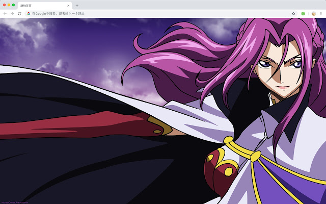 Rebellious Lelouch New Tabs HD Top Themes