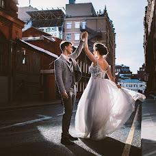 Nhiếp ảnh gia ảnh cưới Konstantin Macvay (matsvay). Ảnh của 18.05.2019