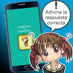 Anime Quiz español- screenshot thumbnail
