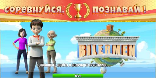 Bilermen 2.108 screenshots 1