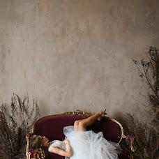 Свадебный фотограф Мария Апрельская (MaryKap). Фотография от 13.11.2019