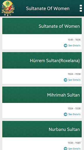 Ottoman Empire History app (apk) free download for Android/PC/Windows screenshot