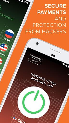 VPN99 - fast secure vpn 1.45 screenshots 3