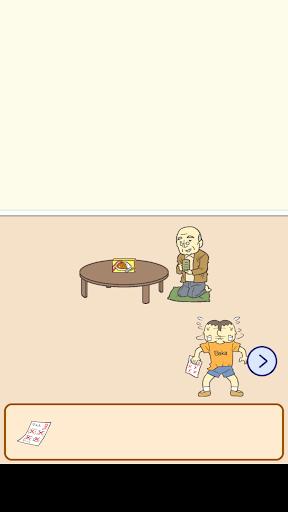 Hide My Test!  screenshots 3