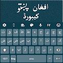 Afghan Pashto Keyboard 2020 icon