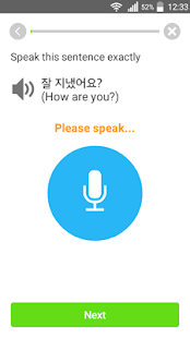 Learn Korean Communication- screenshot thumbnail