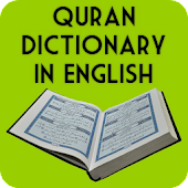 Quran Dictionary in English
