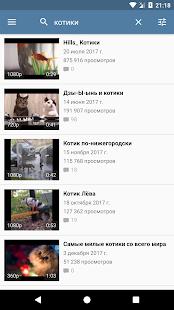 VideoApp VK - náhled