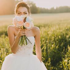 Wedding photographer Mariya Matyukhina (MarryMe). Photo of 27.06.2016