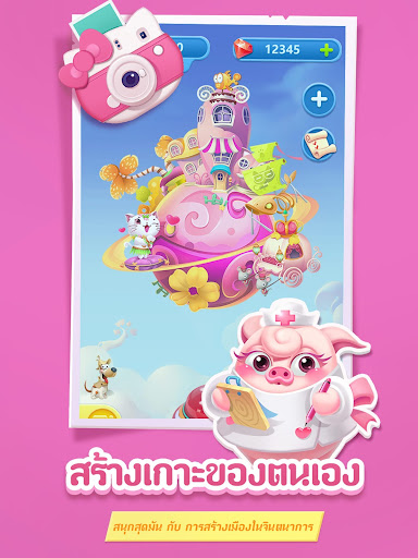 Piggy Boom-New piggy card 3.2.0 screenshots 12