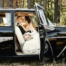 Wedding photographer Sergey Smirnov (ant1sniper). Photo of 17.11.2018