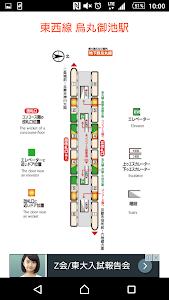 Kyoto Subway Guide screenshot 5