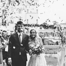 Wedding photographer Maks Burnashev (maxbur). Photo of 13.11.2017