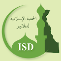 Islamic Society of Delaware icon