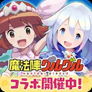 セブンズストーリー MOD APK 1.8.0 (Mod Menu & More)