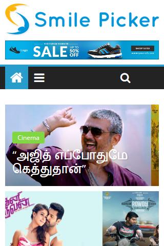 Smile Picker - Tamil Cinema