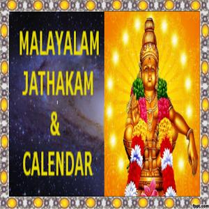 Gratis matchmaking gteskab marathi