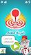 screenshot of ضربة معلم - لعبة الغاز مسلية