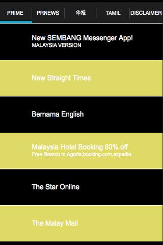 马来西亚新闻