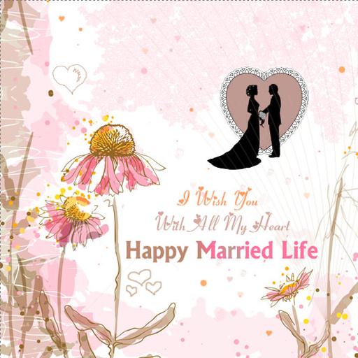 صور تهنئة بالخطوبة والزواج