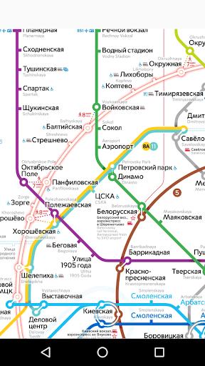Moscow metro map 1.2.5 Screenshots 1